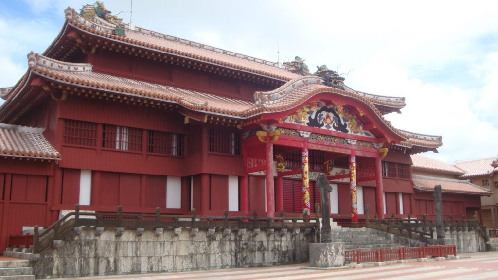 Shuri hall at the capitol now as well as the capitol of traditional Okinawa